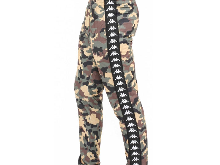 Kappa Trainingsbroek Astoria Print Slim Camo